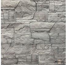 Грот 01-05 Декоративный камень
