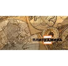 Adventure Бордюр рельефный br1020D195-2 10x20