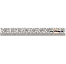Afina Бордюр серый 56-03-06-425  5x40