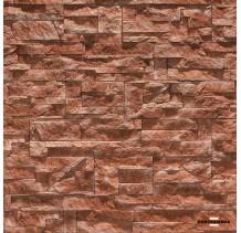 Замок 29-45 Декоративный камень