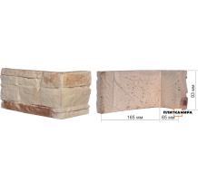 Песчаник Угловой элемент