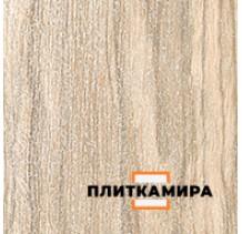 Амарено Беж Вставка напольная 14,5х14,5